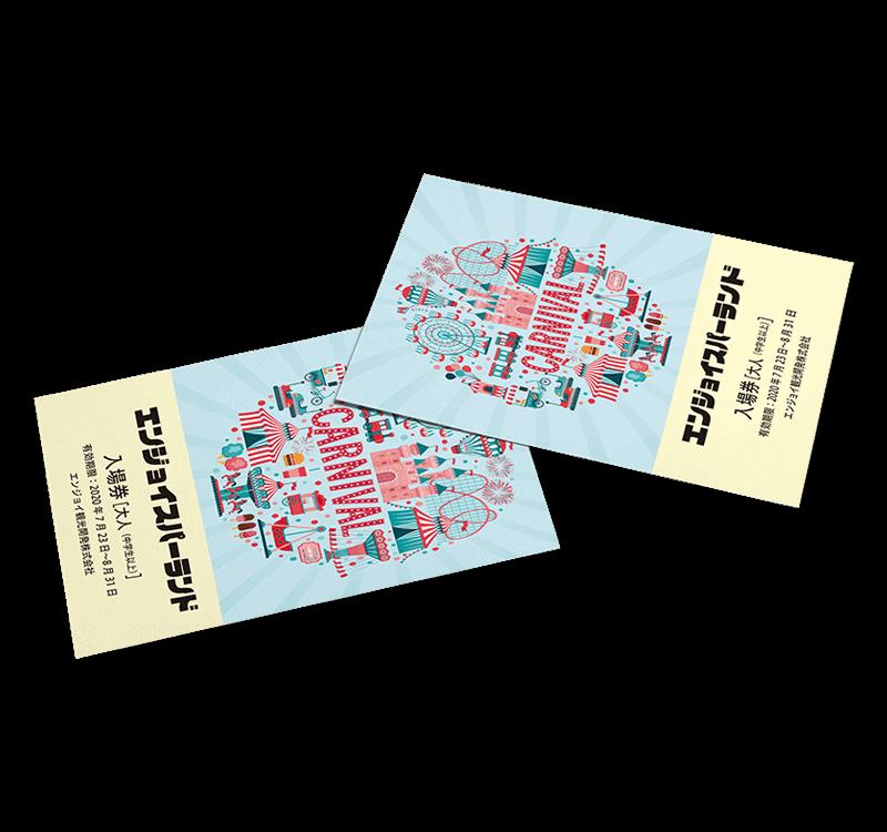 カテゴリ チケット 用の画像